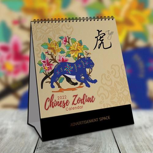 2022 Calendar - Chinese Zodiac - S8806