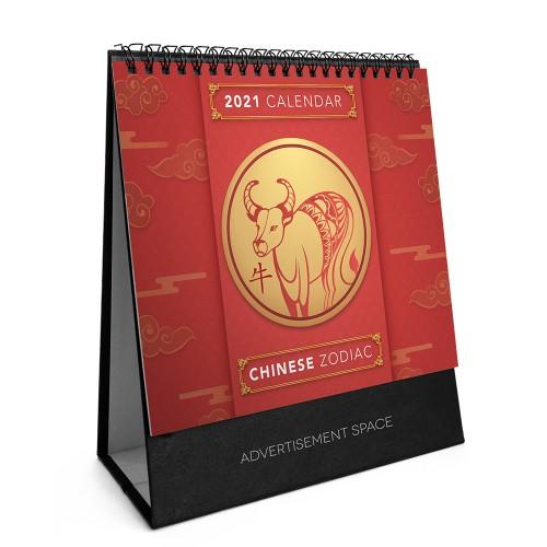 2021 Calendar - Chinese Zodiac - S8806